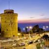 Διαγωνισμός για 800 διανυκτερεύσεις σε ξενοδοχεία της Θεσσαλονίκης