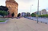 Παραλία Θεσσαλονίκης: Εκδήλωση για την προστασία από τα κουνούπια
