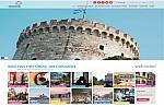 Η Αθήνα υποδέχεται το Global Editors Network Summit 2019