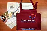 """Η """"Θεσσαλονίκη των γεύσεων"""" στο National Geographic Food Festival"""