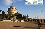 Δήμος Φαιστού: Διαγωνισμός για τη δημιουργία τουριστικών διαδρομών