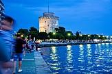 ΟΤΘ: Έρευνα για τον τουρισμό της Θεσσαλονίκης στα social media
