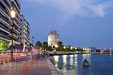 Δήμος Θεσσαλονίκης: Υποδομές λειτουργικής και αισθητικής αναβάθμισης στον Άξονα Αριστοτέλους και στο Παραλιακό Μέτωπο