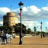 H τουριστική Θεσσαλονίκη στις οθόνες του thessmall