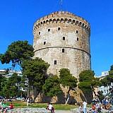 Χωριό των Μαγεμένων: H Xριστουγεννιάτικη αγορά της Θεσσαλονίκης