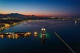 Η Θεσσαλονίκη homeport
