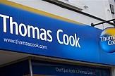 Τουρισμός: Ο Thomas Cook επικεντρώνεται στην on line αγορά διακοπών