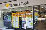Thomas Cook: Μόνο σε απειλή ασφάλειας και υγείας οι δωρεάν ακυρώσεις από τους πελάτες