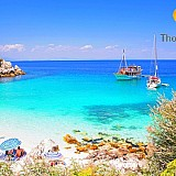 Thomas Cook: Υποβάθμιση από Fitch και Standard & Poor's