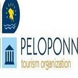 Παρουσίαση της Πελοποννήσου σε τουριστικούς πράκτορες της Ρουμανίας