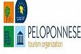 Τ.Ο. Πελοποννήσου: Workshops για τα τουριστικά καταλύματα σε Τορίνο και Μιλάνο