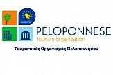 Τ.Ο. Πελοποννήσου: Έντονη διαμαρτυρία για τη δημιουργία Αιολικού Πάρκου στο Μαίναλο