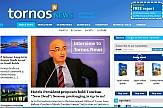 Στον αέρα η διεθνής έκδοση (International Edition) του Tornos News!