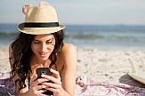 Ευρωπαϊκός τουρισμός: 100 κλικ πριν την τελική κράτηση μέσω κινητού