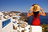 Die Presse: «Τουριστική χρονιά ρεκόρ για την Ελλάδα»