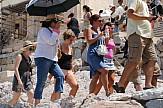 Σύλληψη 2 αλλοδαπών για κλοπές σε βάρος τουριστών στην Ακρόπολη