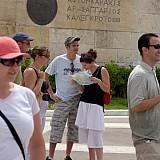 Υπουργείο Τουρισμού: Ενημέρωση των τουριστών για το σεισμό της Αθήνας