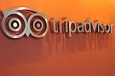 Tripadvisor: Νέα στατιστικά στοιχεία για καλύτερες καμπάνιες των DMO