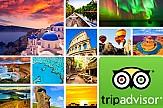 Τουρισμός: Πώς η TripAdvisor διαχειρίζεται τις ψευδείς κριτικές - Υποβάθμιση για 35.000 επιχειρήσεις