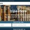 Βρετανικός τουρισμός: Ισχυρή εκκίνηση των κρατήσεων για καλοκαιρινές διακοπές στην Ελλάδα