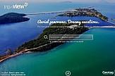 Tripinview: πρεμιέρα των εικονικών «πτήσεων» στις ακτές της χώρας – θα ενταχθούν και χειμερινοί προορισμοί