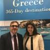 Ελληνικός τουρισμός: Ισχυρή αύξηση των κρατήσεων από Ολλανδία το 2018