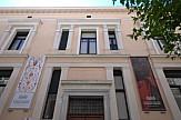 Μέγαρο Τσίλλερ-Λοβέρδου, το νέο μουσείο της Αθήνας