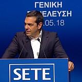 Μετά την επιστροφή Τσίπρα από την Κρήτη, ο νέος υπουργός Τουρισμού