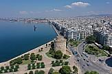 Video Content για την πόλη της Θεσσαλονίκης από τη Μεγάλη Σύμπραξη Τουρισμού Κεντρικής Μακεδονίας