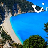 Financial Times: Η TUI παγώνει τις πληρωμές και αναστέλει συμβάσεις με ξενοδοχεία σε Ελλάδα και Ισπανία- Θέμα ρευστότητας θέτει ο κ.Τάσιος