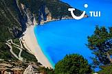 TUI: Νέες πτήσεις από Βρετανία προς ελληνικά νησιά- Επιπλέον κάλυψη για κρούσματα Covid-19