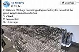H TUI προειδοποιεί για απάτη στο Facebook