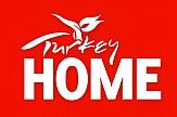 Τουρκία: Η αρχαία Τροία, «Δούρειος Ίππος» για περισσότερους τουρίστες το 2018