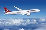Το πρώτο Turkish Airlines Boeing 787-9 Dreamliner είναι στον αέρα