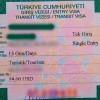Για ακόμη ένα χρόνο η ολιγοήμερη βίζα για τους Τούρκους στα νησιά