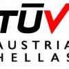 TÜV AUSTRIA HELLAS: Πρώτη εταιρία στην Ελλάδα με διαπίστευση FSC