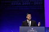 5 προτάσεις για το νέο ΕΣΠΑ από τον πρόεδρο της Ένωσης Περιφερειών Ελλάδας κ.Τζιτζικώστα