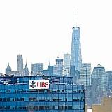 UBS | Ορατός ο κίνδυνος φούσκας στις τιμές των κατοικιών παγκοσμίως