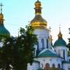 Κέντρο Ελληνικού Τουρισμού στην Ουκρανία
