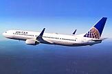 ΕΟΤ: Πρόγραμμα συνδιαφήμισης με τις Delta Airlines, United Airlines και Air Canada - Τι περιλαμβάνει