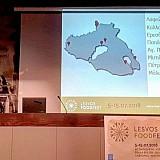 2ο Lesvos Food Fest: Προβολή της γαστρονομίας της Λέσβου