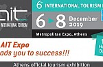150 hosted buyers από 40 χώρες στην έκθεση Athens International Tourism expo