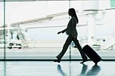 Επιμελητήριο Θεσπρωτίας: Πρόσκληση για παροχή ταξιδιωτικών υπηρεσιών