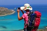 SmarTourism στην Κρήτη με πληροφορίες για τον καιρό