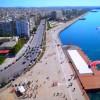 Ε.Ξ. Θεσσαλονίκης: Έλεγχος στη χρηματοδότηση του Οργανισμού Τουριστικής Προβολής