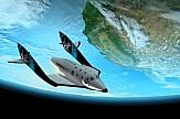 Επένδυση της Google στην εταιρία διαστημικών ταξιδιών Virgin Galactic