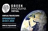 Η Greek Panorama καλωσορίζει το μέλλον με ηλεκτρονικό τρόπο