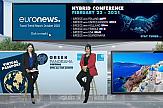 Προβολή της Ελλάδας στην Ευρώπη μέσα από τις εκδηλώσεις της Virtual Greek Panorama