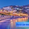 Virtuoso: Οι 5 τάσεις στα καλύτερα πολυτελή ξενοδοχεία στον κόσμο το 2017