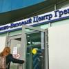 Nέο κέντρο έκδοσης ελληνικών visa στη Μόσχα